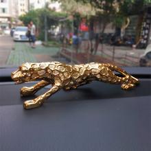 汽車擺件 創意款高檔金錢豹車載內飾香水座 車內裝飾品一件代發