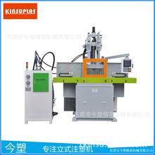 今塑品牌注塑厂家出售高速注塑机 硅胶成型机KSU-160T-LR.SD