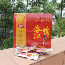 广西春江泡椒鸭掌50个礼盒装32g嚼劲十足休闲零食 产地直销