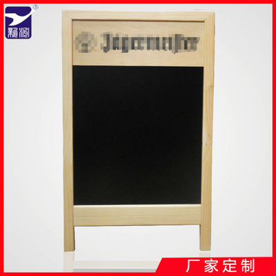 厂家定制做站立双面木框 黑板 广告 留言 印刷LOGO图案