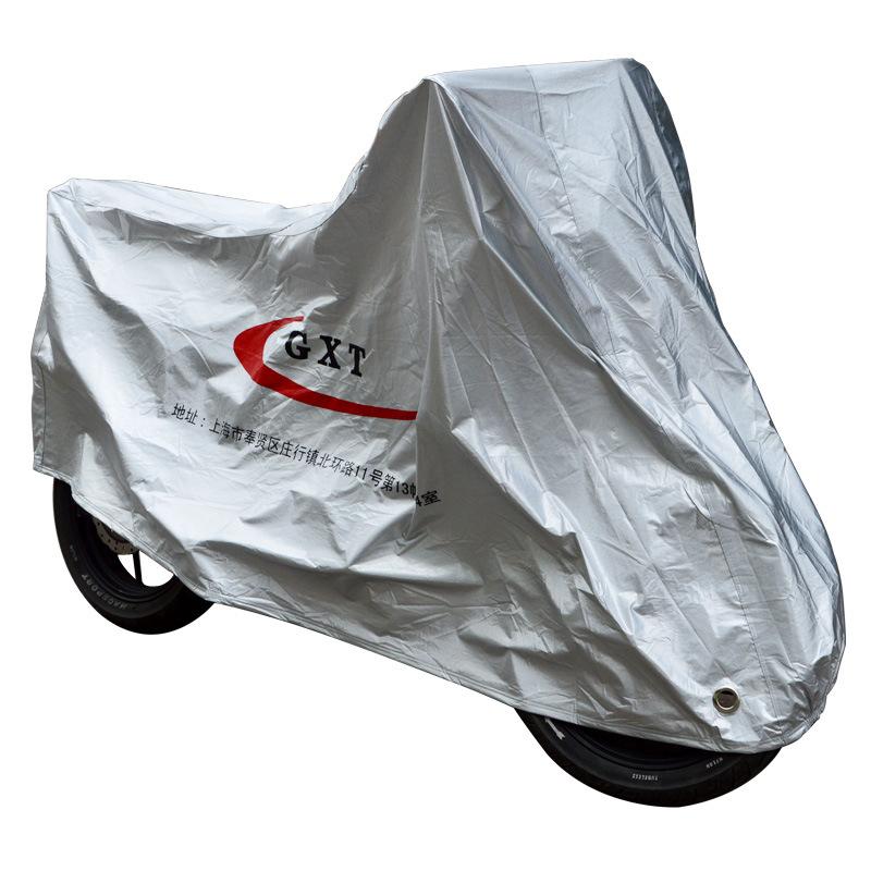 GXT摩托车加厚植绒车罩电瓶电动车车防雨防尘防晒车衣车罩