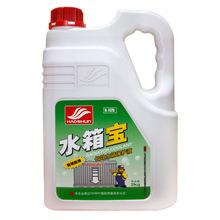蒸锅1FB-183664
