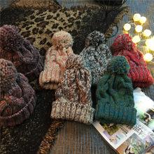 韩国冬季大球球混色麻花毛线帽子韩版加厚保暖针织帽女士潮秋冬天