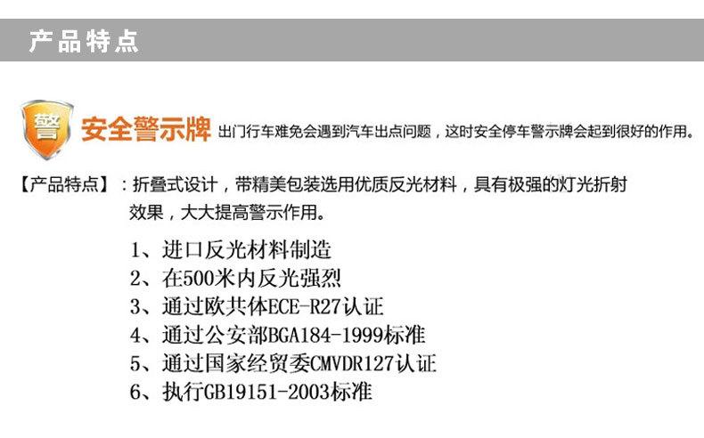Chenyang Auto Accessories Details_07