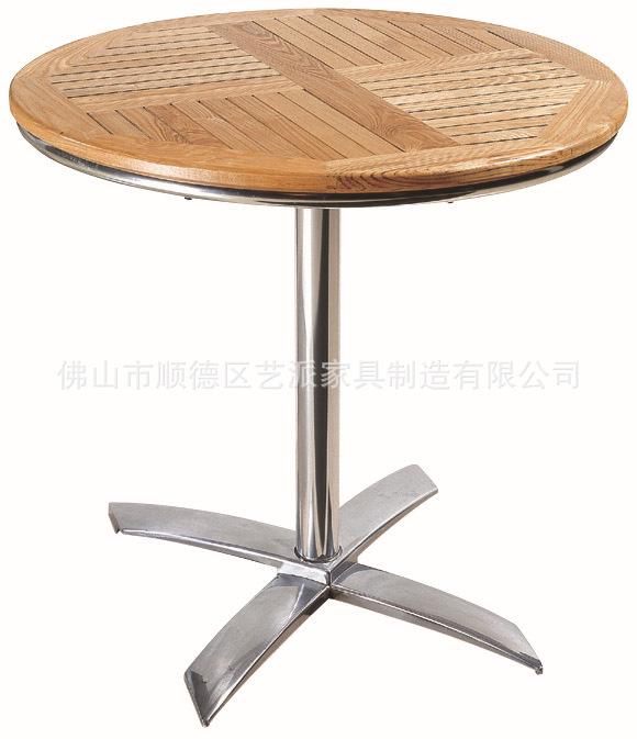 出口国外铝木桌水曲柳实木台1时尚休闲咖啡桌休息区休闲铝木家具