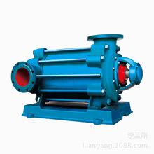 D85-45*7多级泵 100D45*8 河北多级泵 煤矿用泵 高压多级泵
