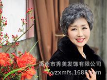 中老年 白色斜刘海短卷发 妈妈花白假发 女演出jiafa送奶奶包邮