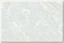 金广豪家装艺术天花 铝扣板 铝扣板300*450 个性石纹系列