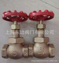 臺灣RING東光 FIG.404青銅截止墊片閥 砲金銅截止閥