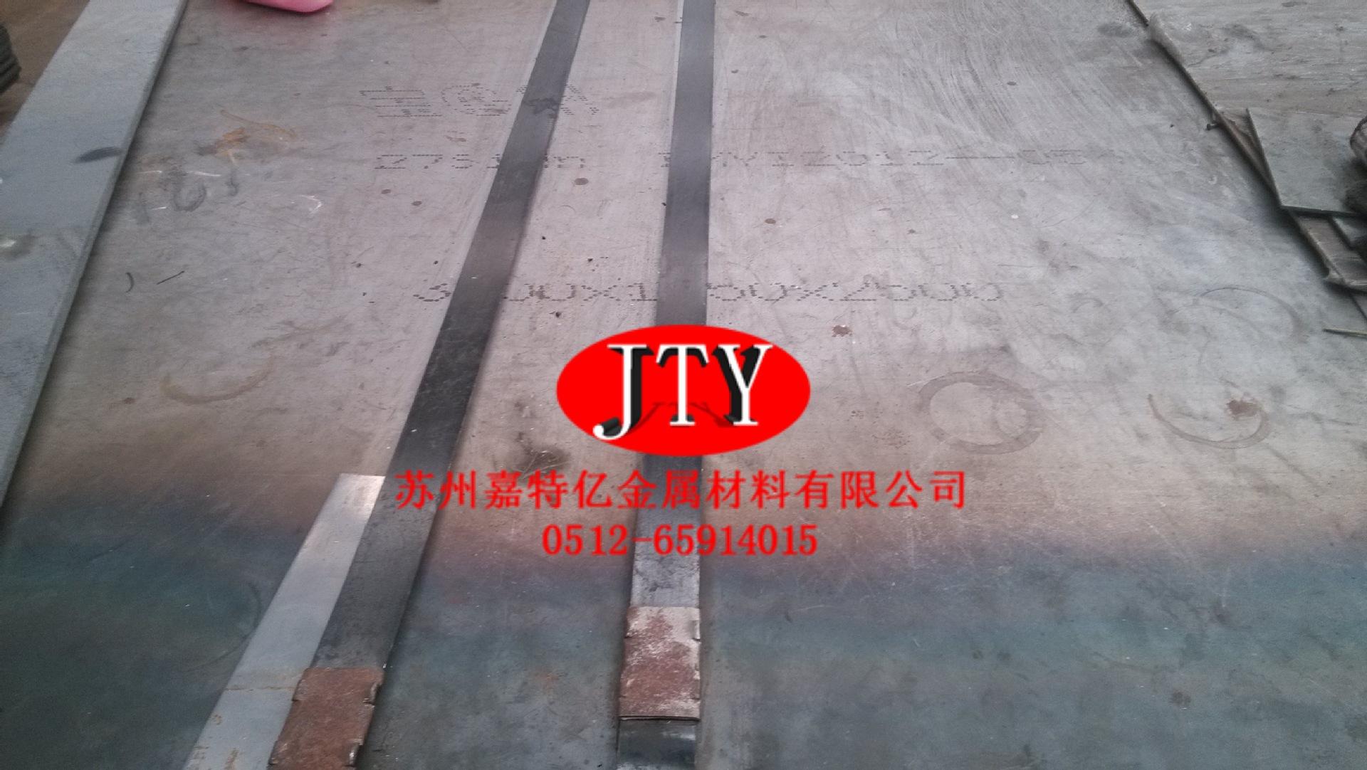 SACM645国产抚顺模具钢