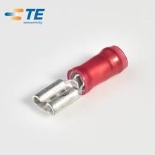 640917-2连接器 AMP接线端子插件 原厂正品