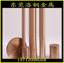 【誠信廠家】供應C14500/QTe0.5碲銅棒 六角碲銅棒 碲銅板,銅帶
