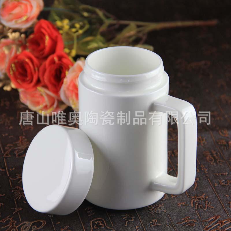 双层骨瓷保温杯 广告杯促销礼品陶瓷水杯 可定制画面