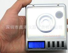 批发20g/0.001g便携电子秤 珠宝秤 口袋秤 高精度 迷你秤 天平秤