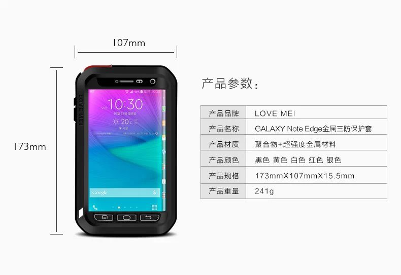 LOVE MEI Powerful Water Resistant Shockproof Dust/Dirt/Snow Proof Aluminum Metal Outdoor Heavy Duty Case Cover for Samsung Galaxy Note Edge