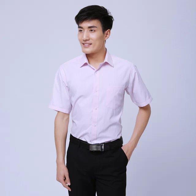 夏季竖条纹商务短袖衬衫 男女式粉色白色条纹衬衣工作服