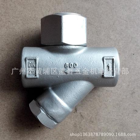 CS19W热动力圆盘式疏水阀铸钢蒸汽疏水阀螺纹疏水阀