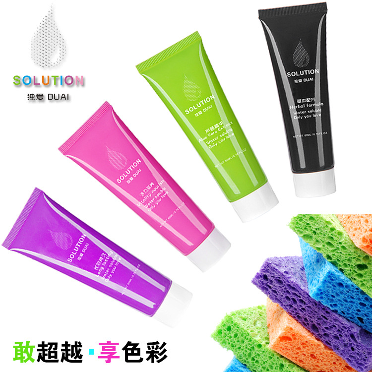 Only love color water-soluble lasting lubricant oral sex anal sex Yin human body lubricant sex supplies wholesale