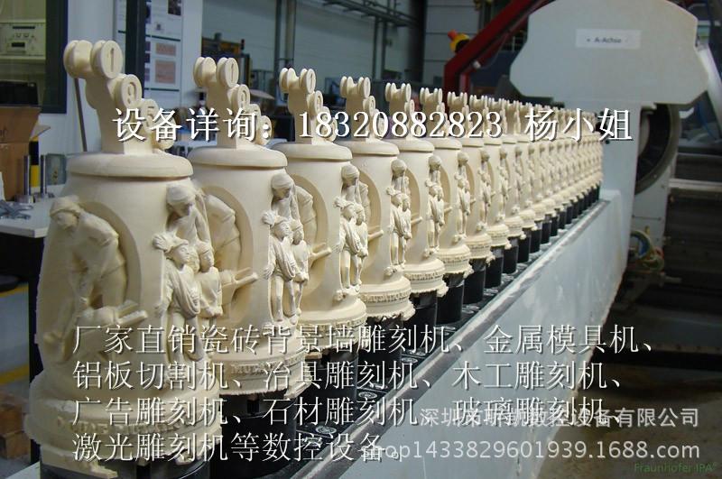 木工浮雕镂空切割雕刻效果
