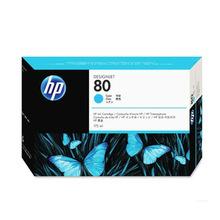 惠普C4871A  C4846A-C4848A 80号墨盒 1050C 打印机原装墨盒