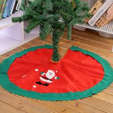 圣诞树裙 60cm 90cm无纺布树裙 圣诞树装饰品批发 圣诞装饰品厂家