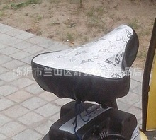 厂家直销电动车 防晒垫隔热坐垫套  自行车坐垫套 摩托车座套防晒