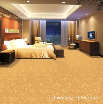 丙纶满铺地毯,高割低圈,厚度9MM