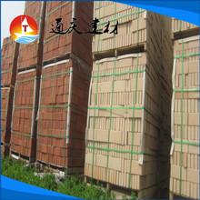 多孔燒結磚粘土磚 砌塊 燒結多孔磚 粘土燒結磚燒結磚