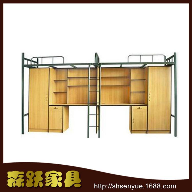 厂家供应 大学生公寓床 宿舍学生床 上床下桌书柜 学校家具定制