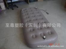 厂家专业设计PVC充气电动按摩床垫 出口日本 深圳厂家专业定做