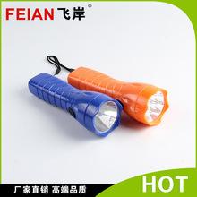 家用强光手电筒 大功率led手电筒 充电塑料手电筒FA1183 巴西插头
