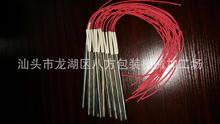 单头电加热管、包装机封模加热棒、200×10mm电加热管,发热管