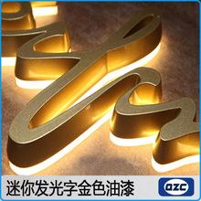 玻璃刀6CE-643666