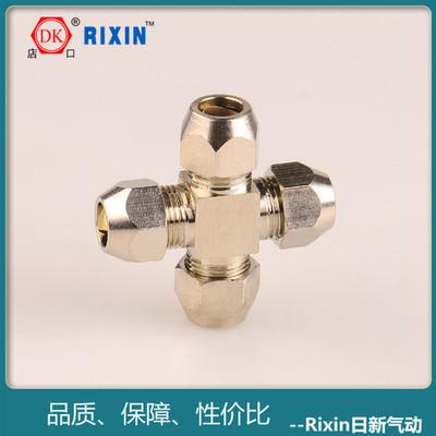 【诸暨日新】油管四通/紫铜管卡套接头 6、8、10、12mm
