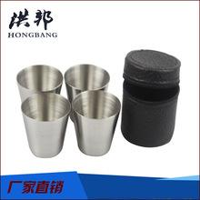 304家庭家用简约不锈钢水杯 韩国小酒杯套装便携易携带HB311