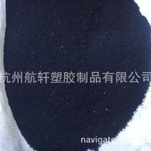 合成橡胶2F58640D-2586