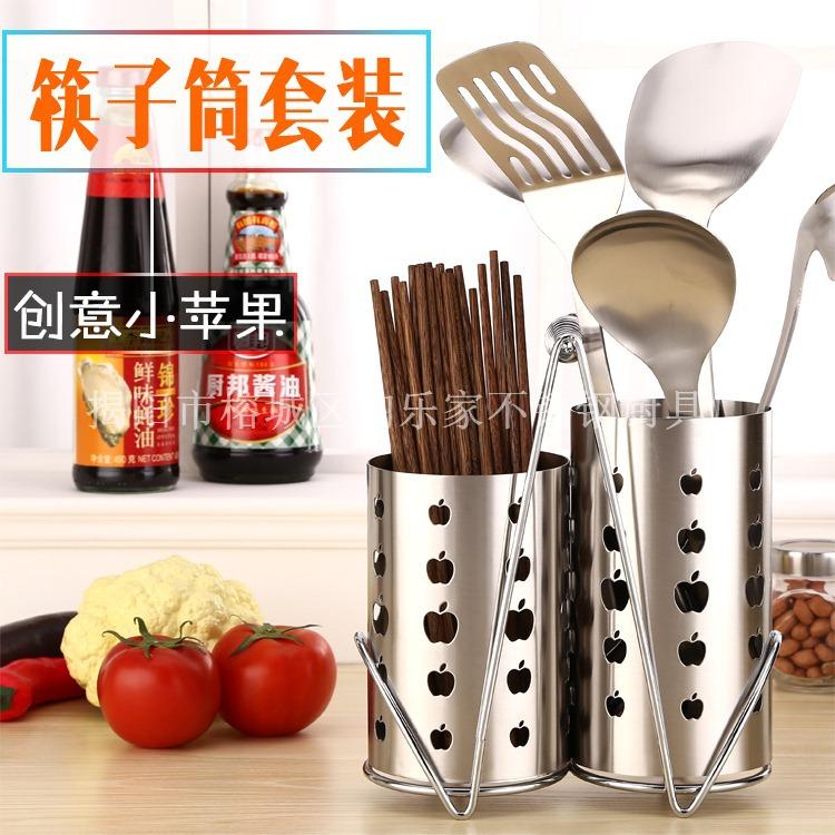 厂家直销不锈钢厨房筷子筒套装 筷子笼筷子架餐具筒 厨房置物架