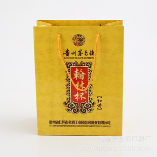 【Golden Lion】Manufacturers spot-made multi-size envelope bags customized health care products packaging handbags