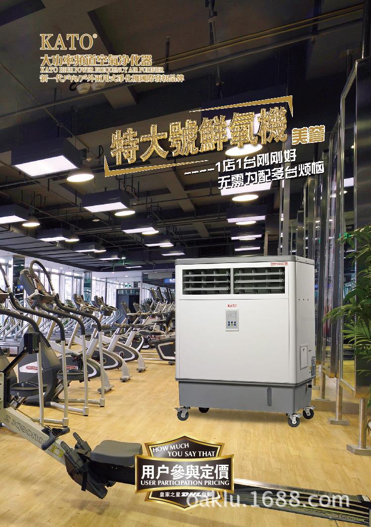 银行空气净化器设备产品图片2