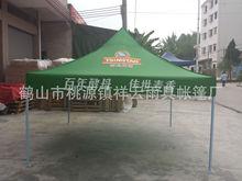 批發訂購 青島啤酒廣告帳篷 雪花啤酒戶外廣告傘 廣告促銷帳篷
