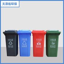 厂家直销?#39057;?#22403;圾桶 脚踏式垃圾箱 120L方形塑料分类垃圾桶