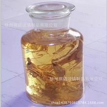 无铅加厚广口泡酒瓶 密封罐玻璃 化学试剂瓶玻璃 大号磨砂口
