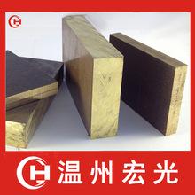 (厂家供应)bc3铸造锡青铜 c54400磷铜棒 c83600板材