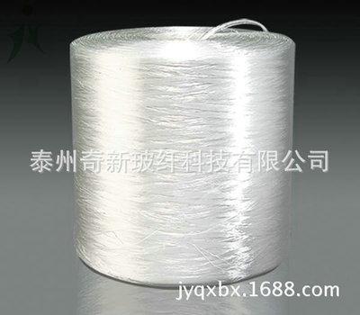 经销批发 BMC纱 工程塑料纱 短切玻纤纱 限时特价