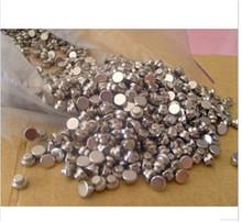 磁鐵定做 異形磁鐵按圖紙加工 各種規格磁鐵 不規則磁鋼加工