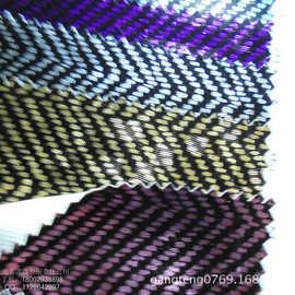 反光PVC 编织纹亮面薄 皮革烫花 蛇纹皮具包装材料 草席革2892A