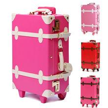 广州拉杆箱厂家定制pu皮箱包拉杆箱 女万向轮子母24寸旅行拉杆箱