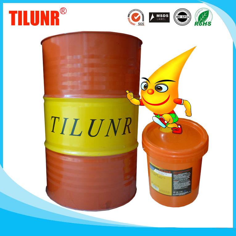 德国TILUNR 1890极压乳化油 乳化型水性切削液机床有色金属切削液