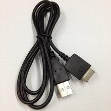 适用于索尼WMC-NW20MU 数据线 SONY Walkman USB充电线 mp3充电线