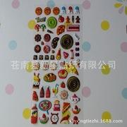 厂家定制卡通甜甜圈 pvc泡棉贴diy贴贴纸儿童奖励贴